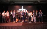 Premios-Cookings-2017-PRINCIPAL.jpg
